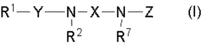Производное амина, обладающее активностью антагониста npy y5 рецептора, и его применение