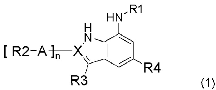 Производные индола и индазола, обладающие консервирующим действием по отношению к клеткам, тканям и органам