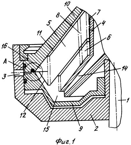 Центробежный сепаратор для жидкости