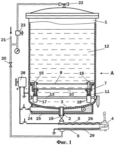 Устройство для нагрева защитной смазки при нанесении