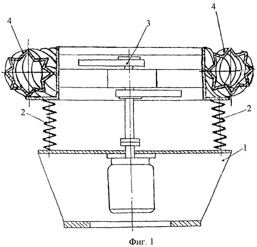 Виброустановка с объемным движением рабочей камеры