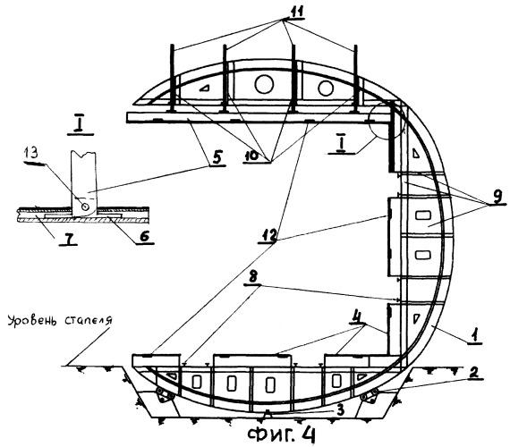 Способ изготовления полублока цилиндрической вставки для судна с двойным корпусом и поворотное устройство для его осуществления