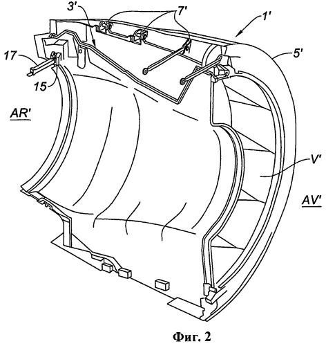 Устройство для соединения двух полуоболочек гондолы двигателя летательного аппарата и гондола с таким устройством