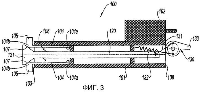 Направляющая система с возможностью блокировки для подвижной части гондолы