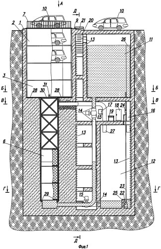 Лифт-гольдер