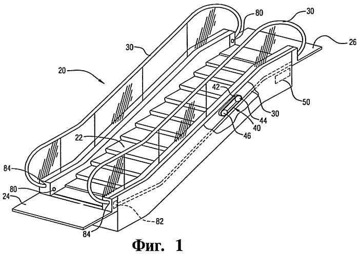 Пассажирский конвейер и способ управления работой пассажирского конвейера