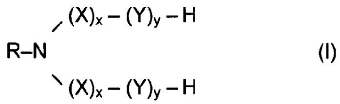 Способ получения алкоксилированных алкиламинов/алкиловых эфиров аминов с узким распределением