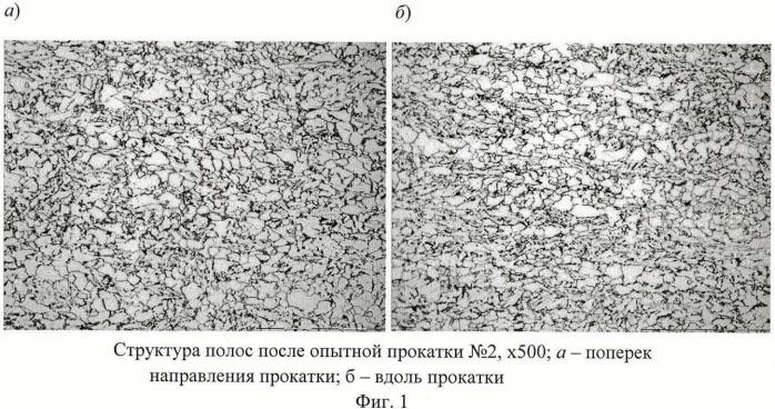 Способ производства толстого листа из микролегированных сталей