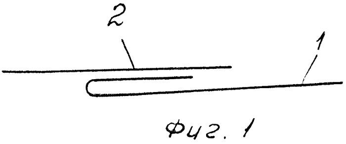 Способ соединения металлических листов двойным лежачим фальцем