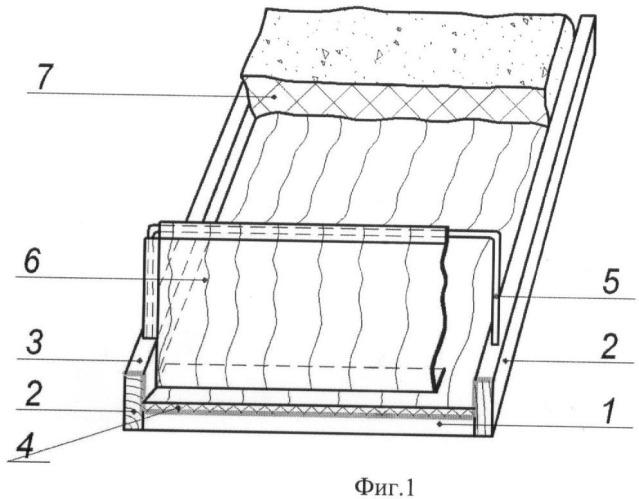 Способ предохранения от образования сосулек на скатной крыше