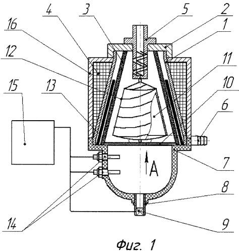 Устройство для очистки и подготовки жидкого топлива к сгоранию