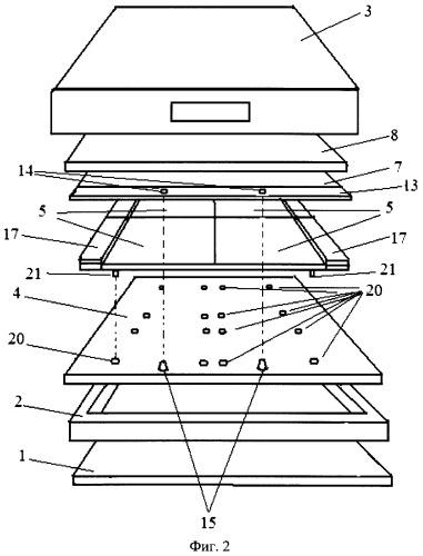 Плоскопанельный приемник рентгеновского излучения и способ его изготовления