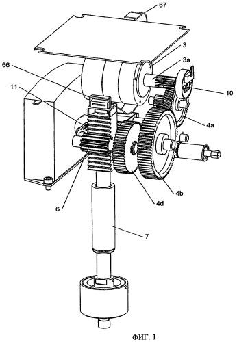 Усовершенствованный силовой привод клапана