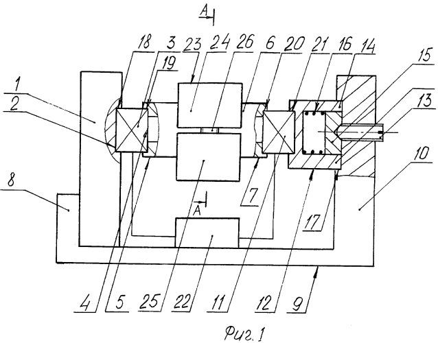 Инерционный шаговый двигатель