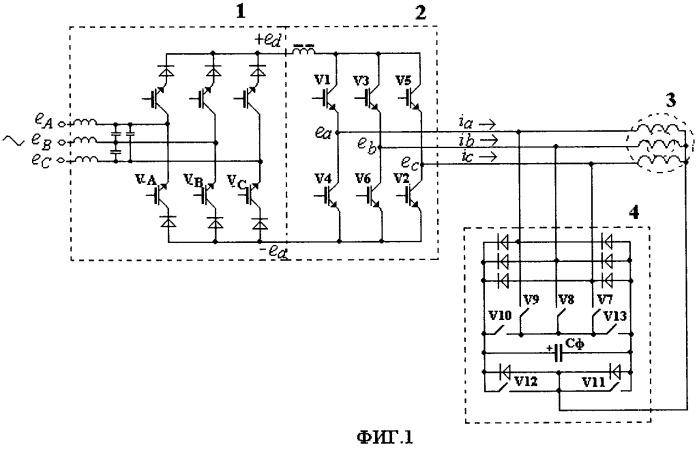 Двухзвенный преобразователь частоты на запираемых вентилях