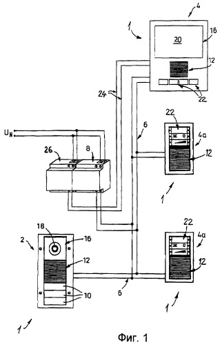 Станционное устройство для домашнего переговорного устройства