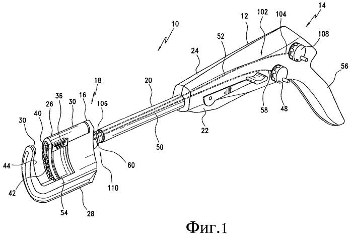 Ротационный изогнутый режуще-сшивающий аппарат