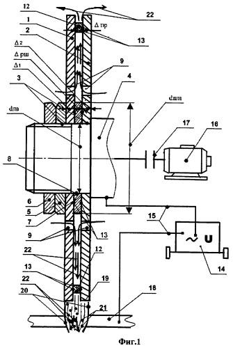 Дисковый составной электрод для резки металлических заготовок