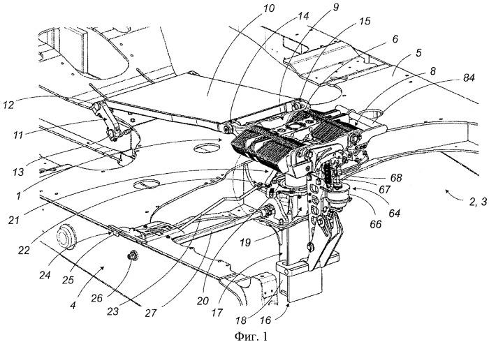 Крепежный узел с полной фиксацией и автоматическим центрированием соединительного шкворня полуприцепа в железнодорожном вагоне
