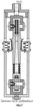 Термочека для крепления и расфиксации подвижных элементов конструкции космического аппарата