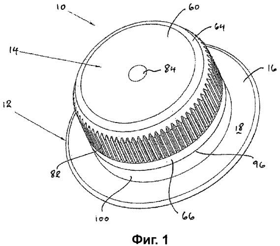 Запорное устройство и способ его изготовления