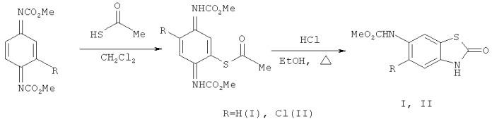 Способ получения 2(3н)-бензотиазолонов с карбаматной функцией при c6
