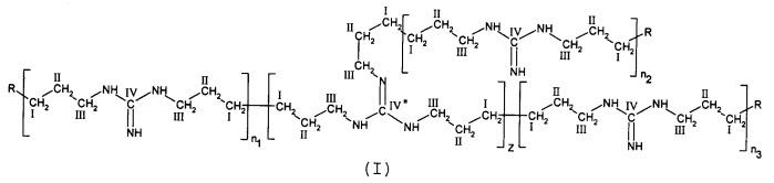 Дезинфицирующее средство, содержащее разветвленные олигомеры на основе производного гуанидина, и его применение в водоочистке