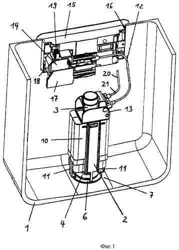 Устройство электрического пуска процесса смыва с помощью смывного бачка туалета