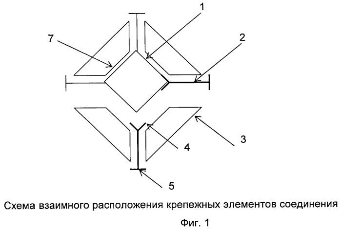Способ возведения многоуровневых конструкций