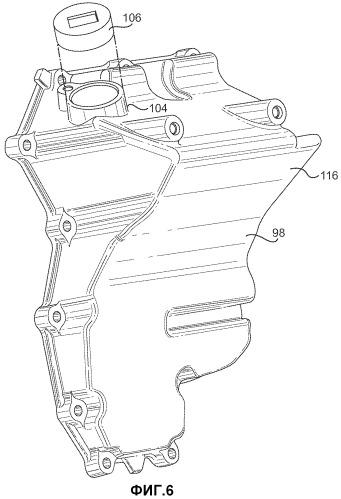 Устройство масляного бака двигателя внутреннего сгорания