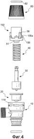 Предохранительный мембранный клапан с препятствующим повороту колпачком