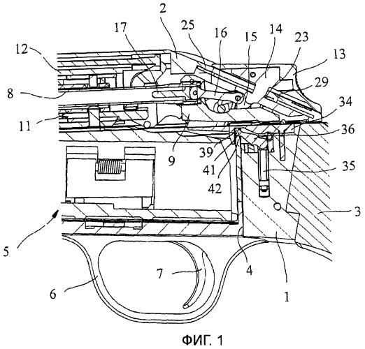 Взводящий механизм для ружейного замка