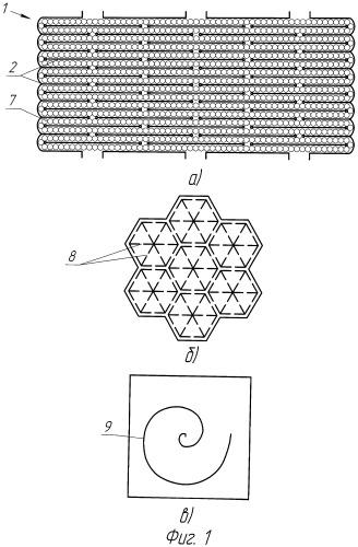 Способ изготовления структурированной керамической брони и броня, полученная таким способом