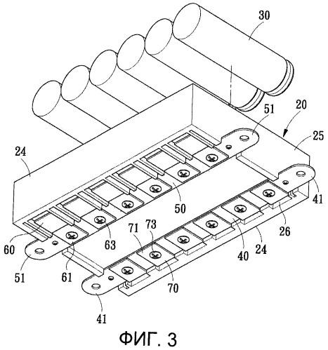 Конструкция батарейной сборки