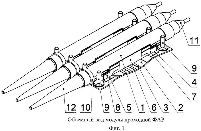 Модуль проходной фазированной антенной решетки