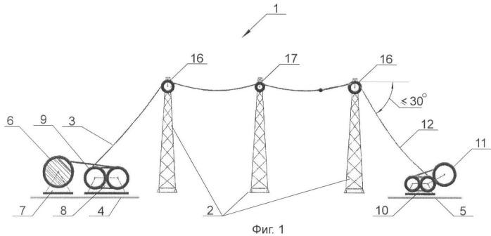 Высоковольтная воздушная линия электропередачи и способ ремонта высоковольтной воздушной линии электропередачи