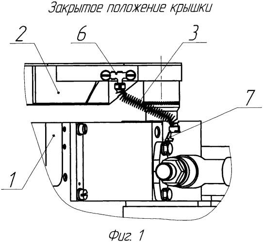 Устройство металлизации подвижных элементов конструкции