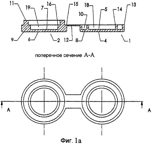 Мембранная оболочка имплантируемой дозирующей системы