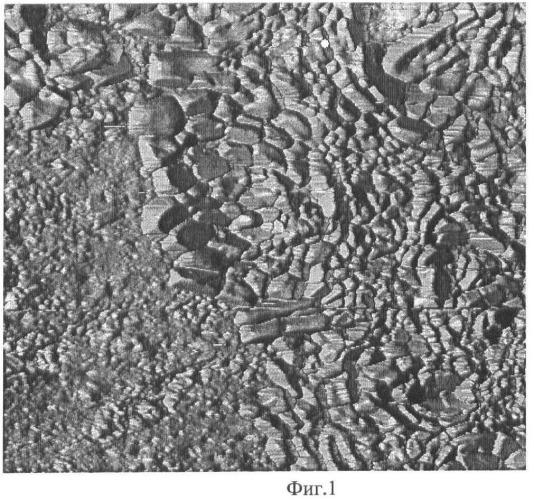 Органоспецифический регенерант gi