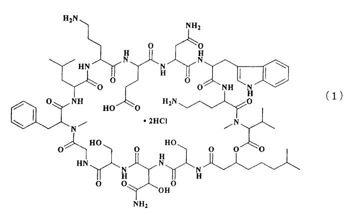 Пригодный для инъекции состав антибиотика и раствор для его внутривенного введения