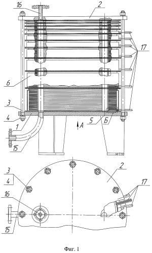 Мембранный аппарат с плоскими фильтрующими элементами