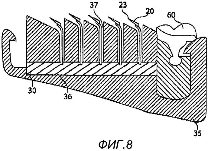Бритвенный прибор с закрепленным направленным назад лезвийным элементом