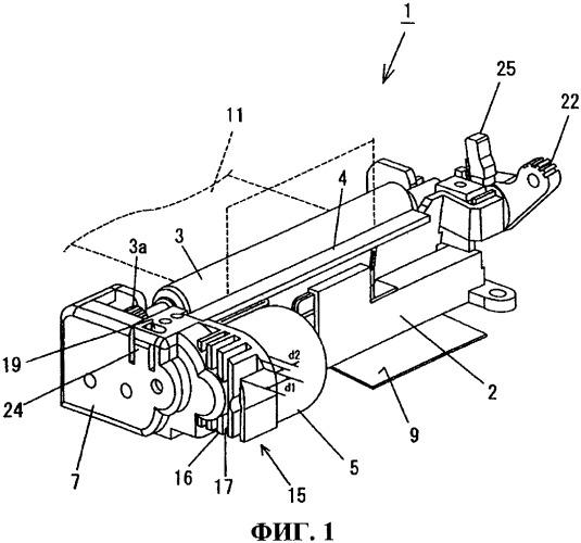 Термографический принтер