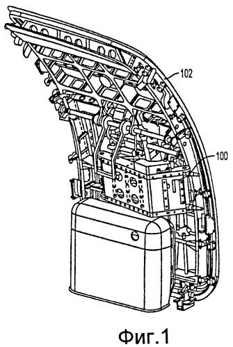 Шарнирный узел двери воздушного судна