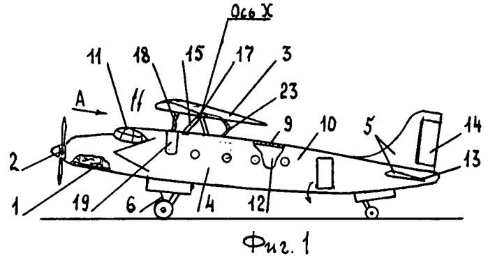 Летательный аппарат (варианты)