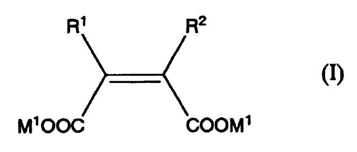 Ингибиторы металло- -лактамазы