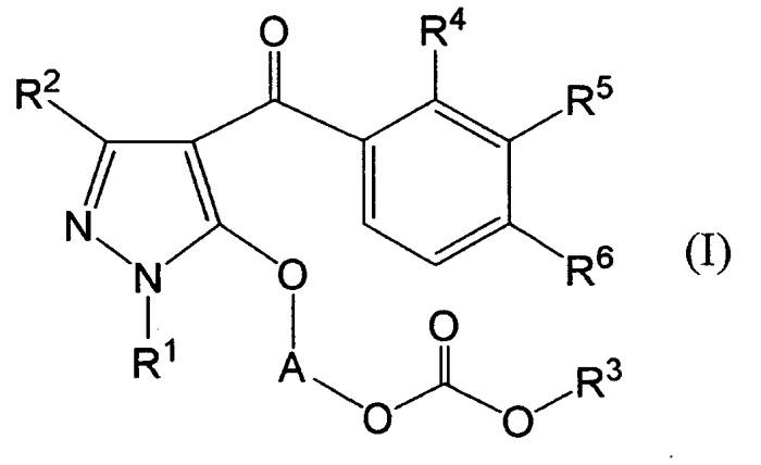 Соединения бензоилпиразола, способ их получения и гербициды, содержащие их