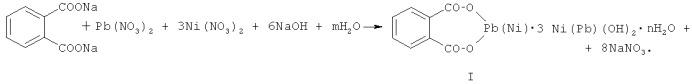 Способ получения основного фталата никеля (ii)-свинца (ii)