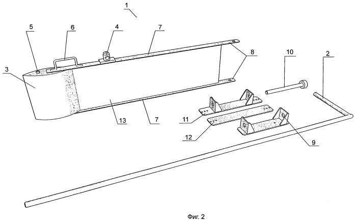 Отклоняющее устройство для постановки боновых заграждений на реках с быстрым течением