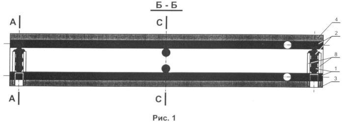 Арматурное изделие для железобетонной плиты и способ армирования железобетонной плиты